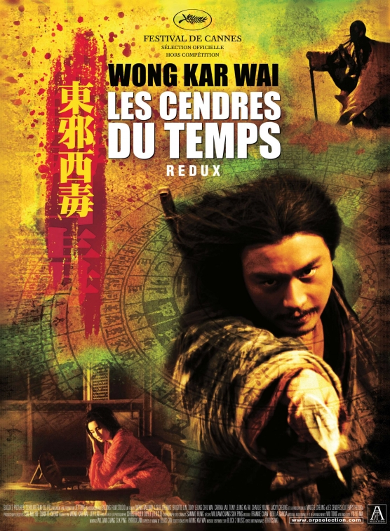 Action / Aventures Les Cendres du temps - redux